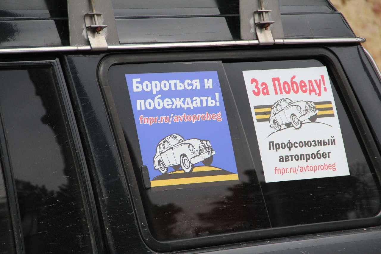 Avtoprobeg_FNPR_IMG_4986